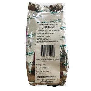dilmah loose tea refill english breakfast 200 gram