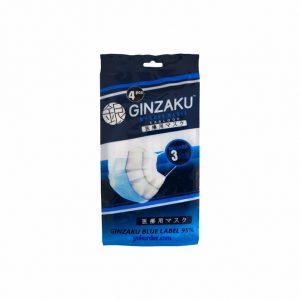 masker ginzaku blue