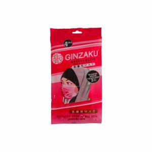 masker ginzaku pink label